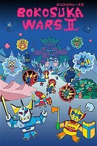 Bokosuka Wars II