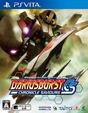 Dariusburst: Chronicle Saviours