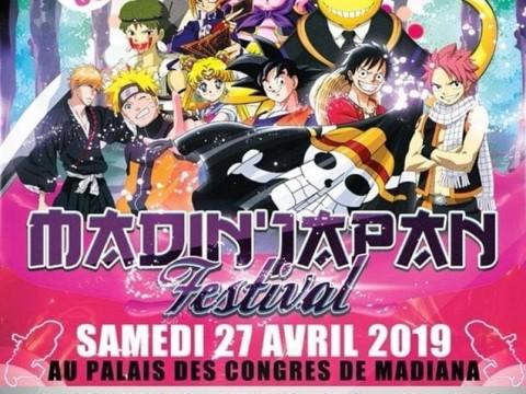 Image Première édition de la Madin' Japan Festival en Martinique